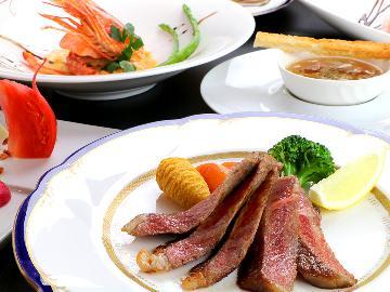 旅館で味わう旬のフレンチフルコース~牛ステーキ付スタンダードプラン~雪見温泉を贅沢に貸切で…