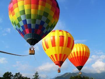【熱気球で大空散歩】大人気!熱気球体験で 広大な大空を満喫!特別価格販売《1泊朝食付》