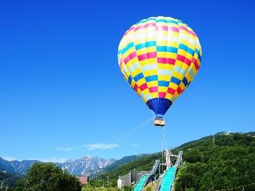 【熱気球で大空散歩】大人気!熱気球体験で 広大な大空を満喫!特別価格販売《1泊2食》