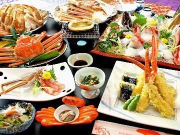 【どどん!と蟹3杯+地魚舟盛り】冬の日本海を食し温泉に浸る♪贅沢三昧フルコースプラン~松matu~