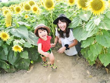 ≪夏休み限定≫自然いっぱい!美味しいものいっぱい!茨城で過ごす夏休み♪お子様歓迎☆ファミリープラン