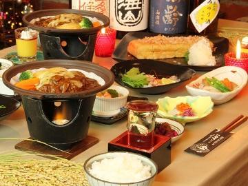 【スタンダード】 和食ベースの創作料理とオーナーが育てた美味しいお米♪ 当館の基本プラン 1泊2食