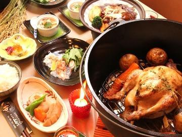 【グレードアップ】ダッチオーブンでじっくり火を通したローストチキンが味わえる特別プラン♪1泊2食