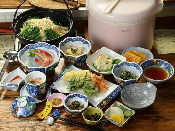 【スタンダード】女将自慢の創作田舎料理&源泉元湯の一軒宿。幻の温泉で疲れを癒す♪1泊2食付